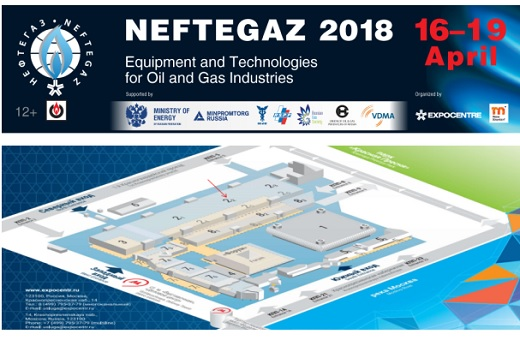 Welcome to visit us in NEFTEGAZ 2018, Russia